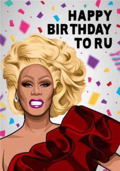 Happy Birthday To You Celeb Spoof Card