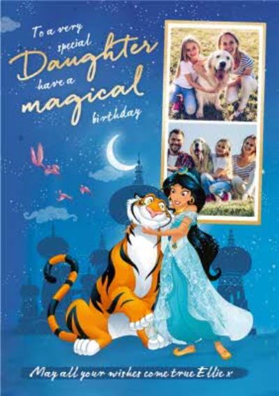 Aladdin Photo Upload Birthday Card - To a very Special Daughter