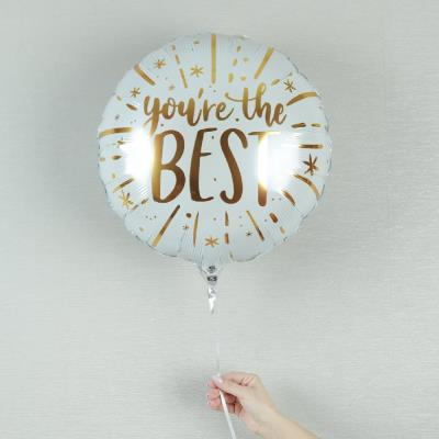 You're The Best Metallic Gold Balloon