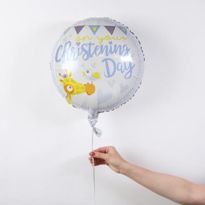 Baby Boy Christening Day Balloon