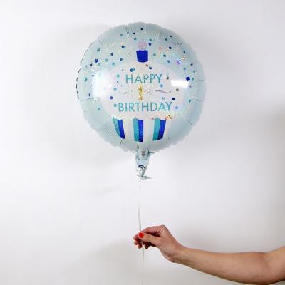 Baby Boy 1st Birthday Balloon