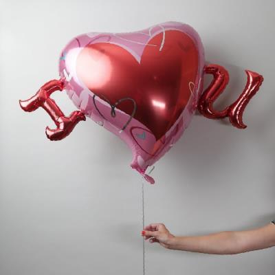 Giant I Love You Balloon