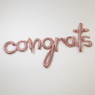 Letterbox Congrats Rose Gold Script Balloon