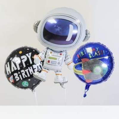 Giant Happy Birthday Space Themed Gift Set Balloons