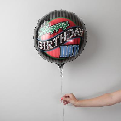 Happy Birthday Dad Balloon