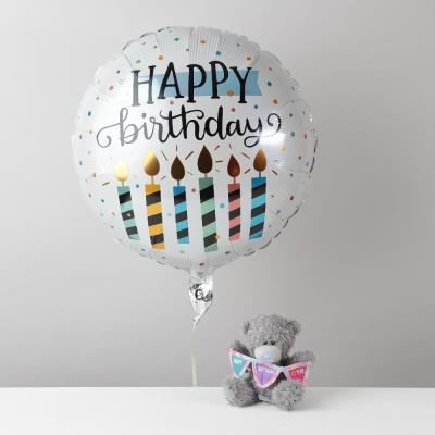 Happy Birthday Balloon & Tatty Teddy Gift Set