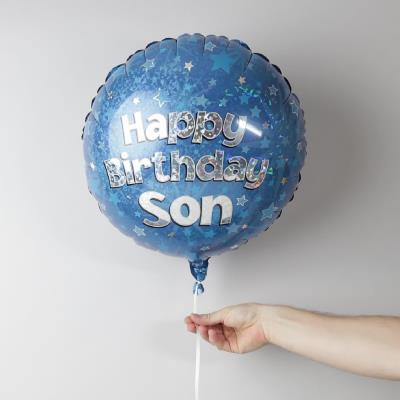 Happy Birthday Son Balloon