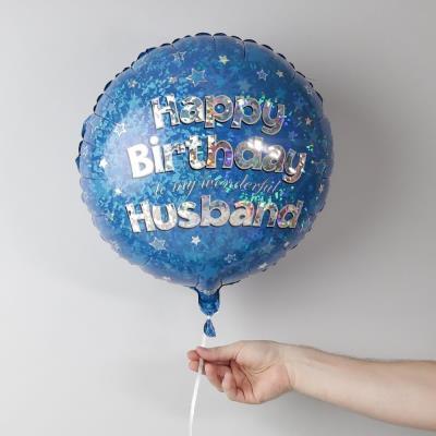 Happy Birthday Husband Balloon