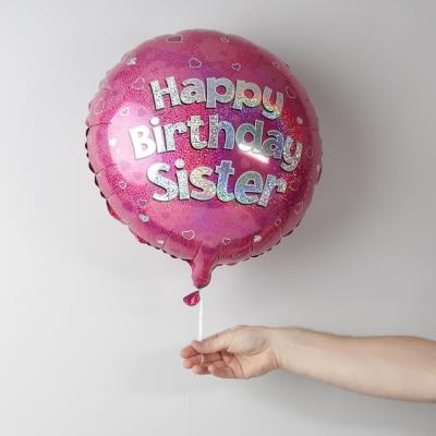 Happy Birthday Sister Balloon