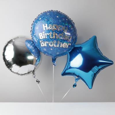 Happy Birthday Brother Balloon Trio