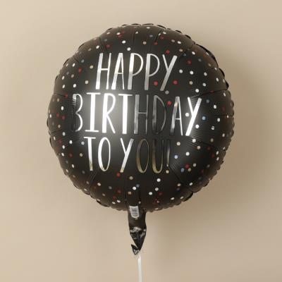 Happy Birthday Black Dots Balloon
