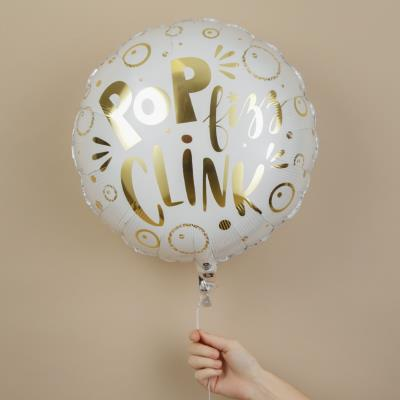 The Pop Fizz Clink Balloon
