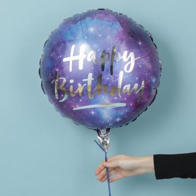 Happy Birthday Galaxy Balloon
