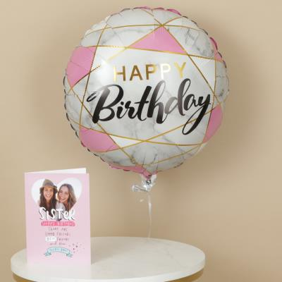 Happy Birthday Marble Balloon