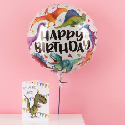Happy Birthday Dinosaur Balloon