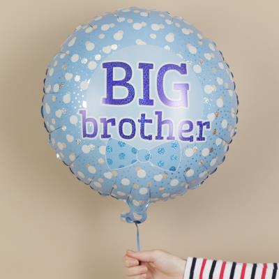 The Big Brother Balloon
