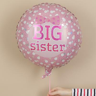 The Big Sister Balloon