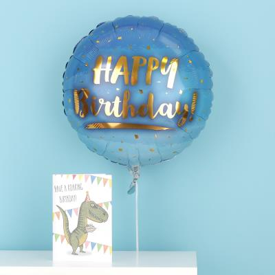 Happy Birthday Blue Ombre Balloon