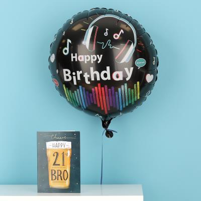 Happy Birthday Music Balloon