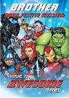 Marvel Avengers Brother At Christmas Personalised Card