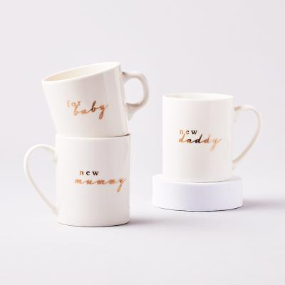 New Mummy, Daddy & Baby Mug Set