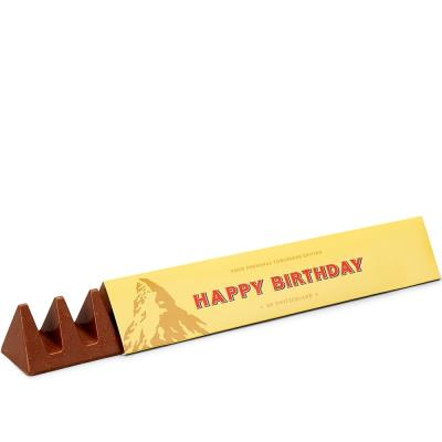 Happy Birthday Toblerone (360g)