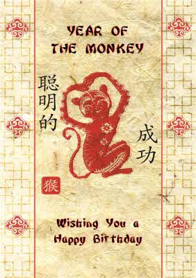 chinese zodiac card year of the monkey personalised chinese new year card
