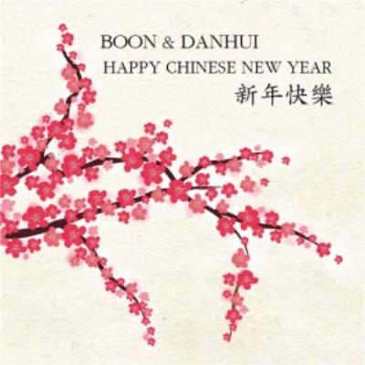 Branch With Flowers Personalised Happy Chinese New Year Card