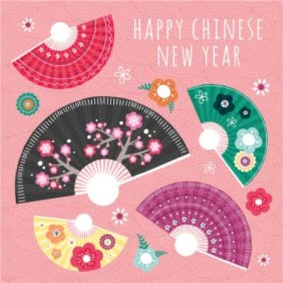 Fans 2021 Happy Chinese New Year Card