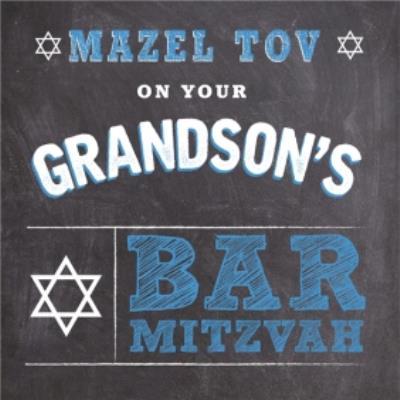 Mazel Tov On Your Grandsons Bar Mitzvah Card