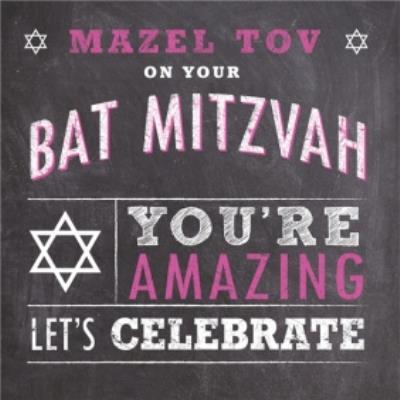 Blackboard Mazel Tov On Your  bat mitzvah Card