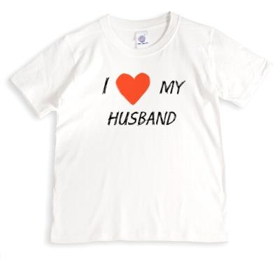 Valentine's Day Heart My Husband T-shirt