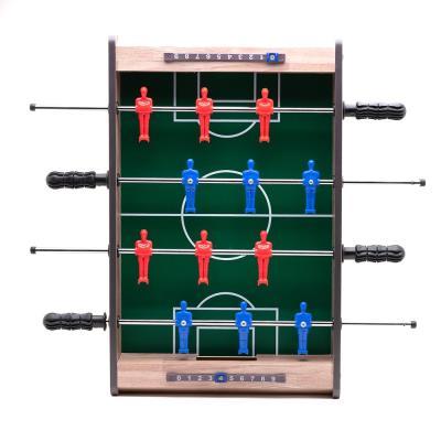 2-in-1 Football & Basketball Set