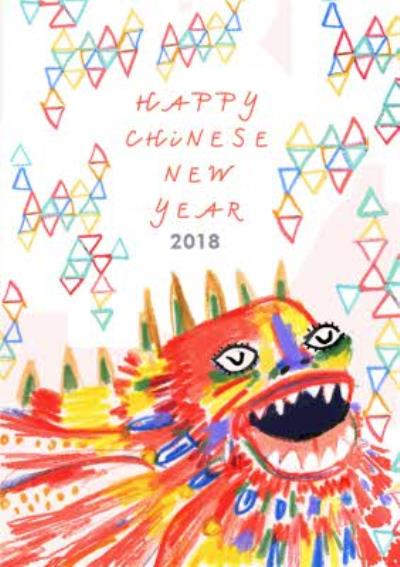 Hand Drawn Chinese New Year Card