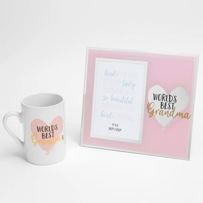 World's Best Grandma Mug & Frame Gift Set