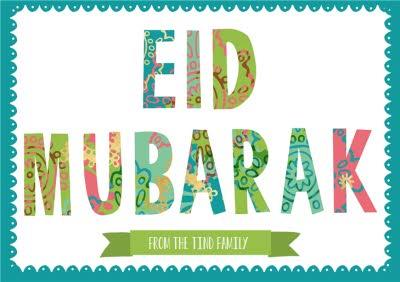 Patterned Letters Eid Mubarak Personalised Card