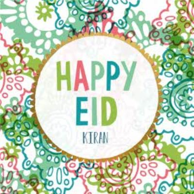 Colourful Patterned Happy Eid Personalised Card