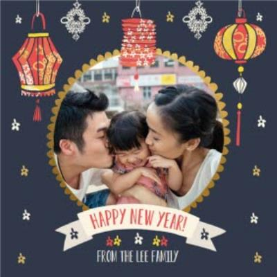 Chinese New Year Photo Upload Card