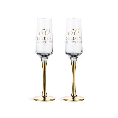 50th Golden Anniversary Champagne Flute Gift Set