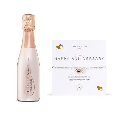 A Little Happy Anniversary Bracelet & Bottega Rose Gold Gift Set