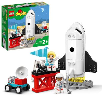 LEGO DUPLO Town Space Shuttle Mission Set 10944