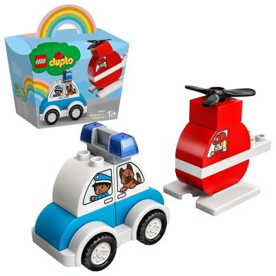LEGO DUPLO My First Fire Copter and Police Car 10957