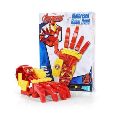 Marvel Avengers Robotic Hand