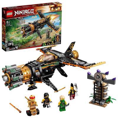 LEGO NINJAGO Legacy Boulder Blaster Set 71736