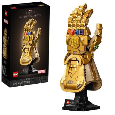 LEGO Marvel Infinity Gauntlet Thanos Set 76191