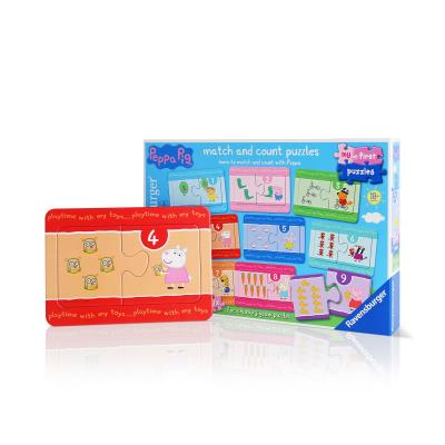 Ravensburger Peppa Pig Chunky Puzzle Activity Toy