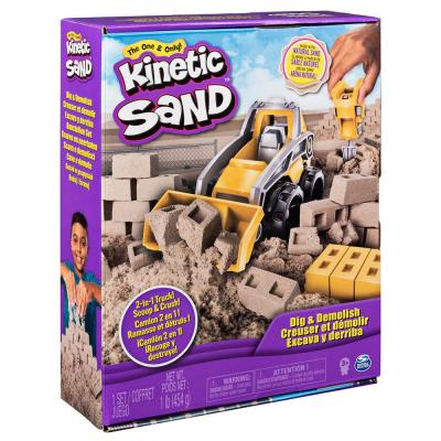 Kinetic Sand Dig 'n' Demolish Playset