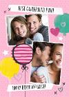 Balloons And Double Photo Upload Personalised Happy Birthday Card For Girlfriend
