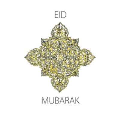 Eid Mubarak Pattern Happy Eid Card
