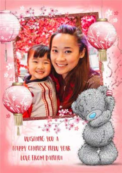 Me To You Tatty Teddy Photo Upload Chinese New Year Card